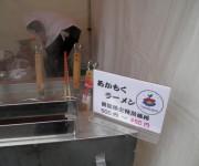 驚きの450円