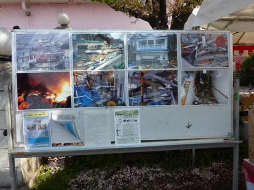 山田高校ボート部被災状況展示